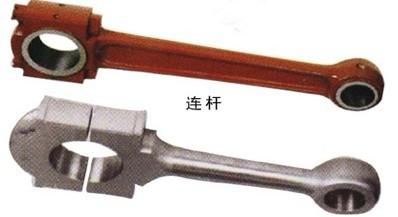 空压机连杆