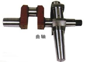 空压机曲轴